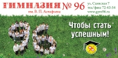 sovet_12